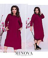 Платье балахон 50-54