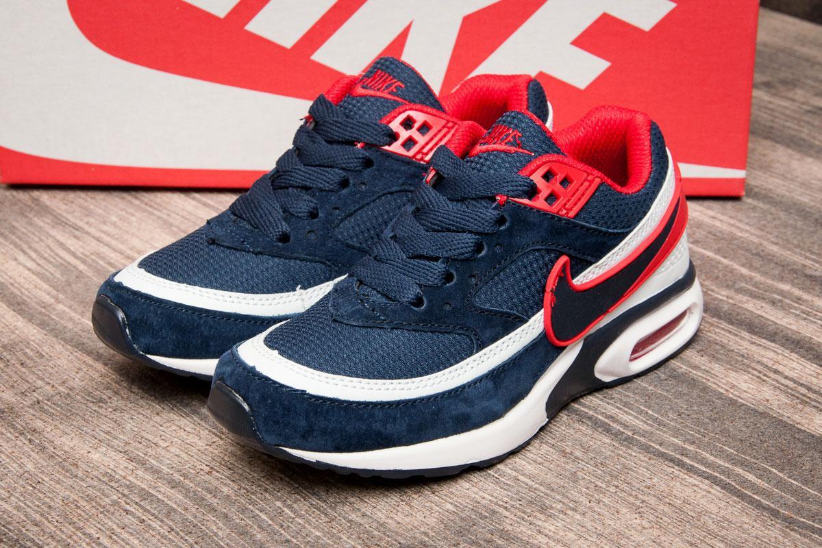Кроссовки детские Nike Air Max , темно-синие (2538-4),  [   33  ]