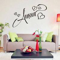 Любовное сердце Амурское письмо Узорчатый стикер стены Чёрный