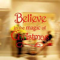 DSU верят в волшебство рождественской гостиной спальни окна стены стикеры 58x53cм