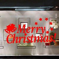 Обои для рабочего стола DSU Merry Chirstmas Bells 58x23cс