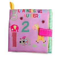 Тканевая книга для детей раннего образования 1PC номер