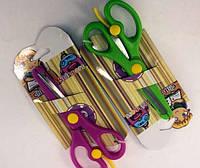 Ножницы детские 6022-1