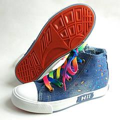 Кеды модные для девочек джинс 31-37р. синие