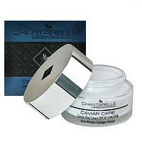 Ікорний денний крем для зрілої шкіри SPF 20 UVA / UVB, 50мл