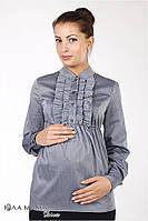 """Изысканная блузка для беременных из меланжевой блузочной ткани """"Michele"""", синий меланж, фото 1"""
