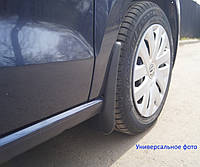 Брызговики на для TOYOTA Corolla 2013-> сед. 2 шт. / передние 2 шт