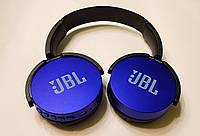 Bluetooth наушники JBL MDR-XB650BT, гарнитура, MP3, FM  (копия), фото 1