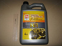 Масло промывочное  МП (Канистра 4л) 4102981312, AAHZX