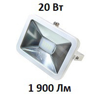 Уличный LED прожектор UKRLED I-PAD Premium 20 Вт 1900 Лм светодиодный белый IP65