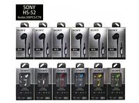 Наушники вакуумные с микрофоном Sony HS-52