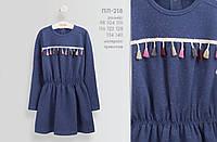 Платье для девочки в этническом стиле ПЛ 218 Бемби