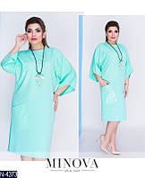 Платье (50,52,54,56,58) — кукуруза  купить оптом и в розницу в одессе  7км