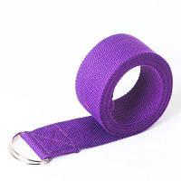 Регулируемый эластичный ремешок с D кольцом для фитнеса и йоги Фиолетовый