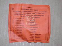Рем комплект гидроцилиндра подъема кузова КАМАЗ 55111, 65115 (Производство Россия) 55111-8603000-20