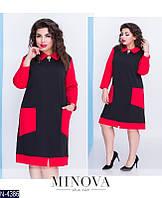 Платье (50,52,54,56) — двухнитка купить оптом и в розницу в одессе  7км