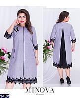 Платье (50,52,54,56) — лён котон купить оптом и в розницу в одессе  7км