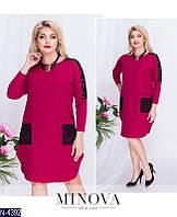 Платье (50,52,54,56,58) —  костюмка +гипюр купить оптом и в розницу в одессе  7км