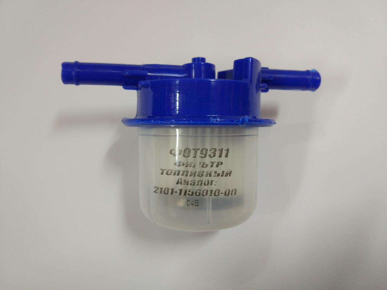 Фильтр топлива ВАЗ 2101-2107 с отстойником ЦИТРОН