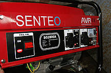 Бензиновый Генератор SENTE SG2800A, фото 3