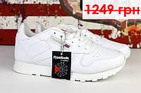 Кроссовки Reebok Classic Leather кожаные кроссовки белые