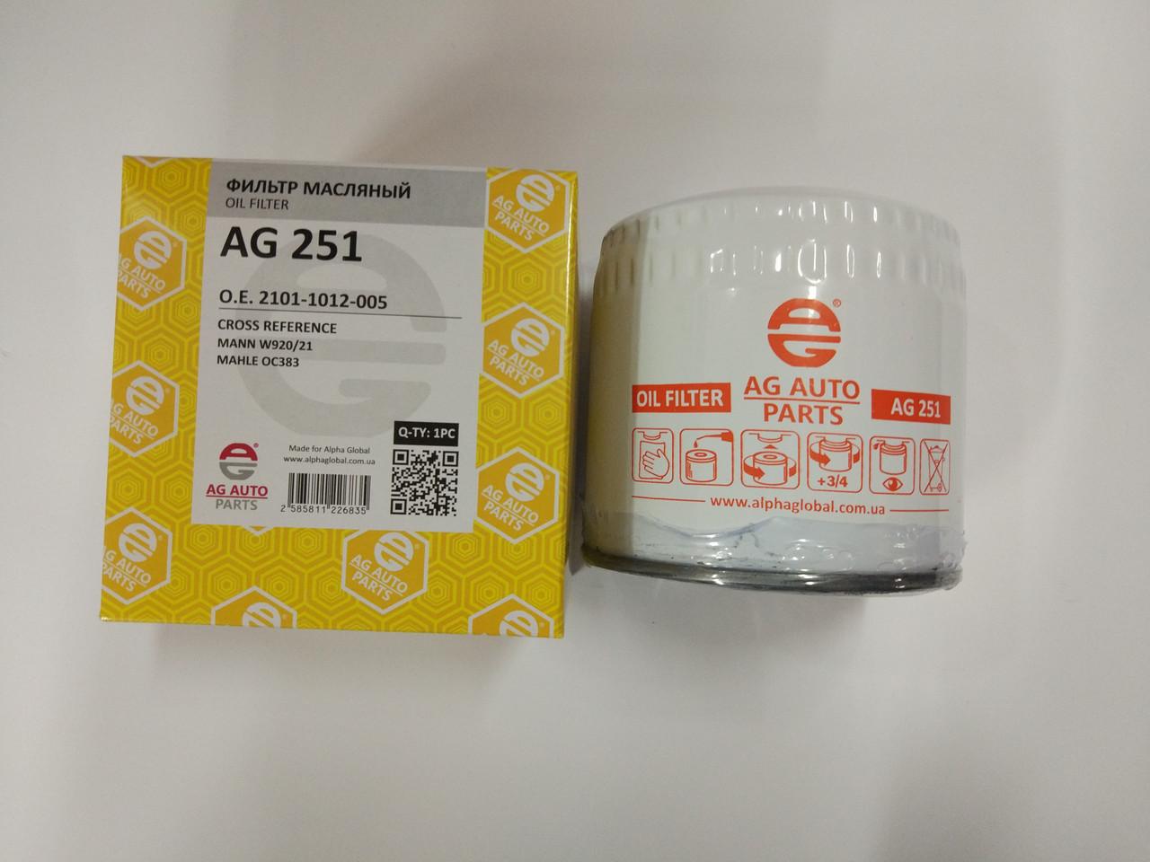 Фильтр масла ВАЗ 2101-2107 AG