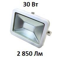 Уличный прожектор UKRLED I-PAD Premium 30 Вт 2850 Лм светодиодный белый IP65