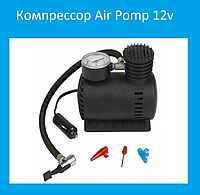Компрессор Air Pomp 12v!Акция