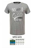 Мужская футболка больших размеров.Баталы! №153