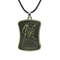Металлический кулон со знаком зодиака Лев!