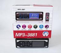 Автомагнитола MP3-3881 ISO 1DIN с сенсорными кнопками