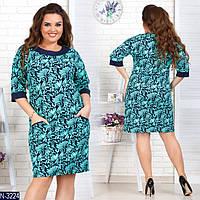 Платье (48, 50, 52, 54, 56, 58) — кукуруза купить оптом и в розницу в одессе  7км