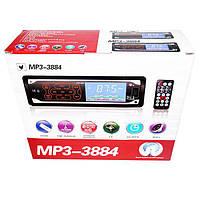 Автомагнитола MP3-3884 ISO 1DIN с сенсорными кнопками