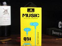 Наушники вакуумные с микрофоном SuperSound Q5i