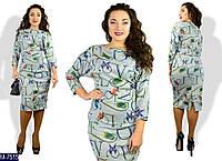 Платье  (42, 44, 46) — Ангора купить оптом и в розницу в одессе  7км