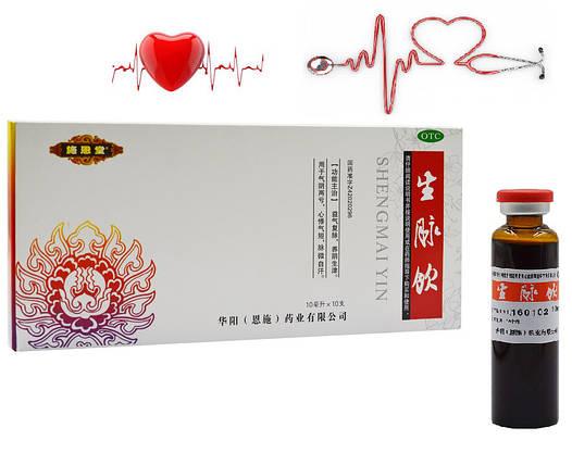 Эликсир Шэн Май Инь (Шен Май Инь. шен май) (Sheng Mai Yin) - Укрепляет сердце чистит легкие 10х10мл