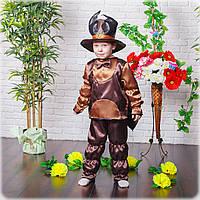 """Карнавальный детский костюм для мальчика """"Жук-Рогач"""" от 3-х до 7-ми лет"""