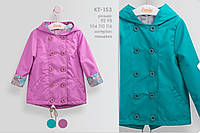Куртка-ветровка на девочку КТ 153 Бемби 116 56bf36fc98f12