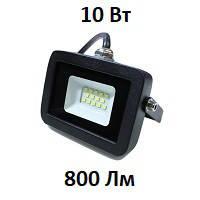 Уличный LED прожектор UKRLED I-PAD Standart 10 Вт 800 Лм (6500К) светодиодный IP65