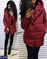 Куртка (42-44) — синтепон 200 купить оптом и в розницу в о