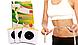 Кiyeski пластырь для похудения всего тела!!!, фото 4