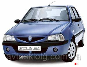 Стекло лобовое, заднее, боковые для Dacia Nova/SuperNova/Solenza (Седан, Хетчбек) (1995-2005)