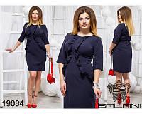 Платье №170416