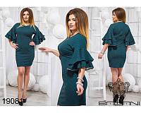 Платье №170413