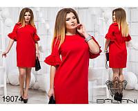 Платье №170406