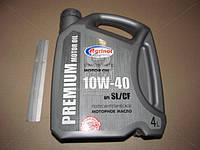 Масло моторн. Агринол OPTIMAL 10W-40 SL/CF (Канистра 4л) 4102816838