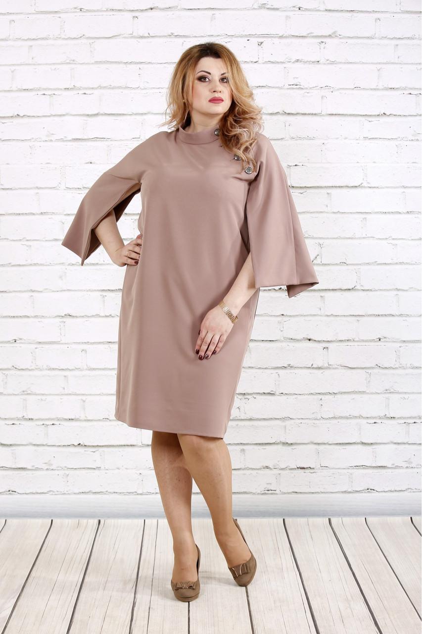 Платье больших размеров с интересными рукавами 0721 бежевое