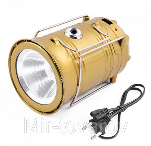 Кемпинговый фонарик CL-5700