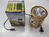Кемпинговый фонарик CL-5700, фото 2