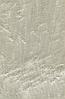 Шпон Клен Птичий Глаз Крашеный Табу Арт. 05.045